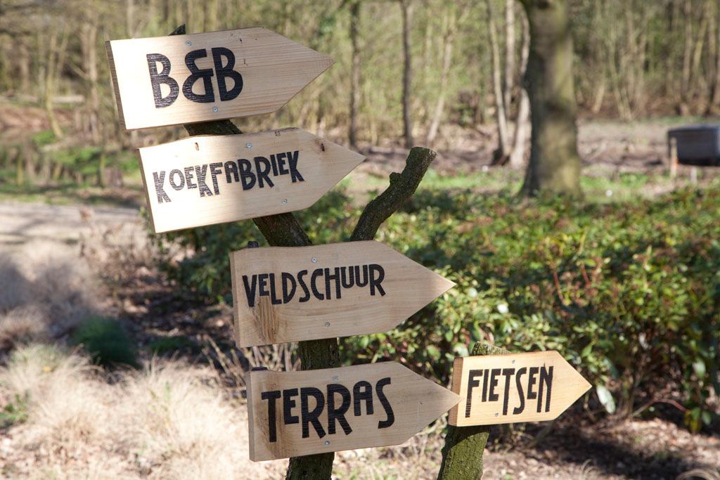 Huize Babberich - Halsaf - Babberich - IMG_0119 Regio Achterhoek - Liemers