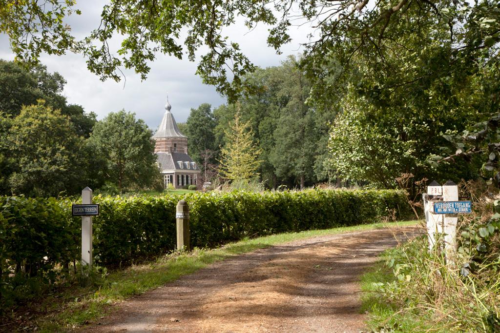 Havezate Kemnade - Wijnbergen - IMG_3587