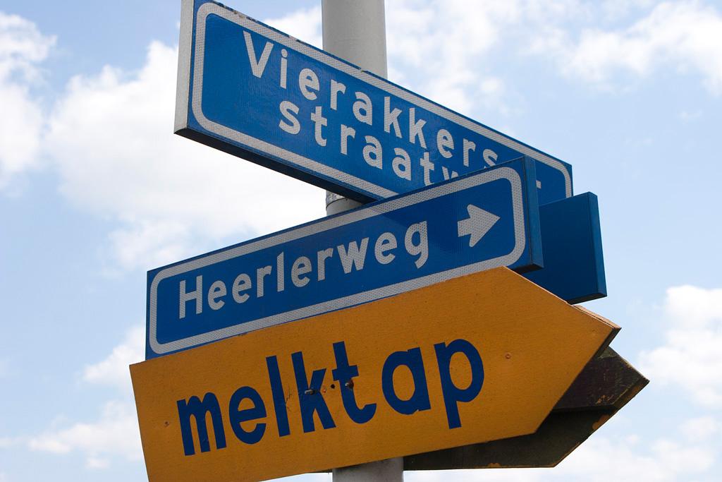 Havezate 't Spieker - Vierakker - IMG_5585