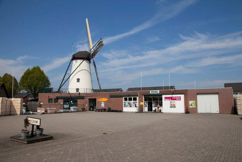 St. Martinusmolen - Didam - IMG_1196 Regio Achterhoek - Liemers