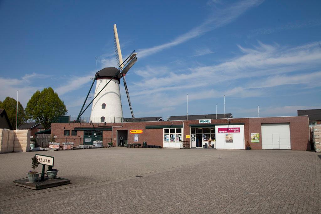 St. Martinusmolen - Didam - IMG_1196