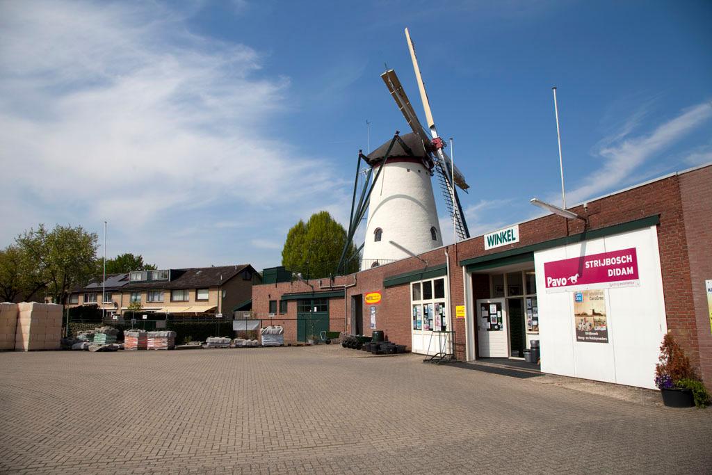 St. Martinusmolen - Didam - IMG_1200 Regio Achterhoek - Liemers