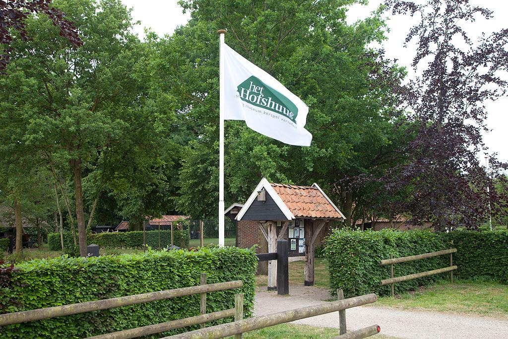 Museumboerderij het Hofshuus - Varsseveld - IMG_1731 Regio Achterhoek - Liemers