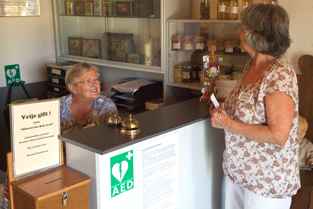 Museum Smedekinck - Zelhem - IMG_4262 Regio Achterhoek - Liemers