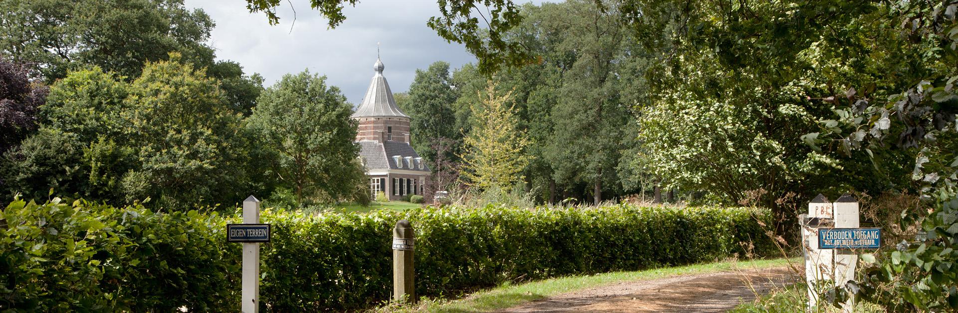 Havezate Kemnade - Wijnbergen