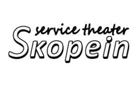 Service Theater Skopein in Winterswijk